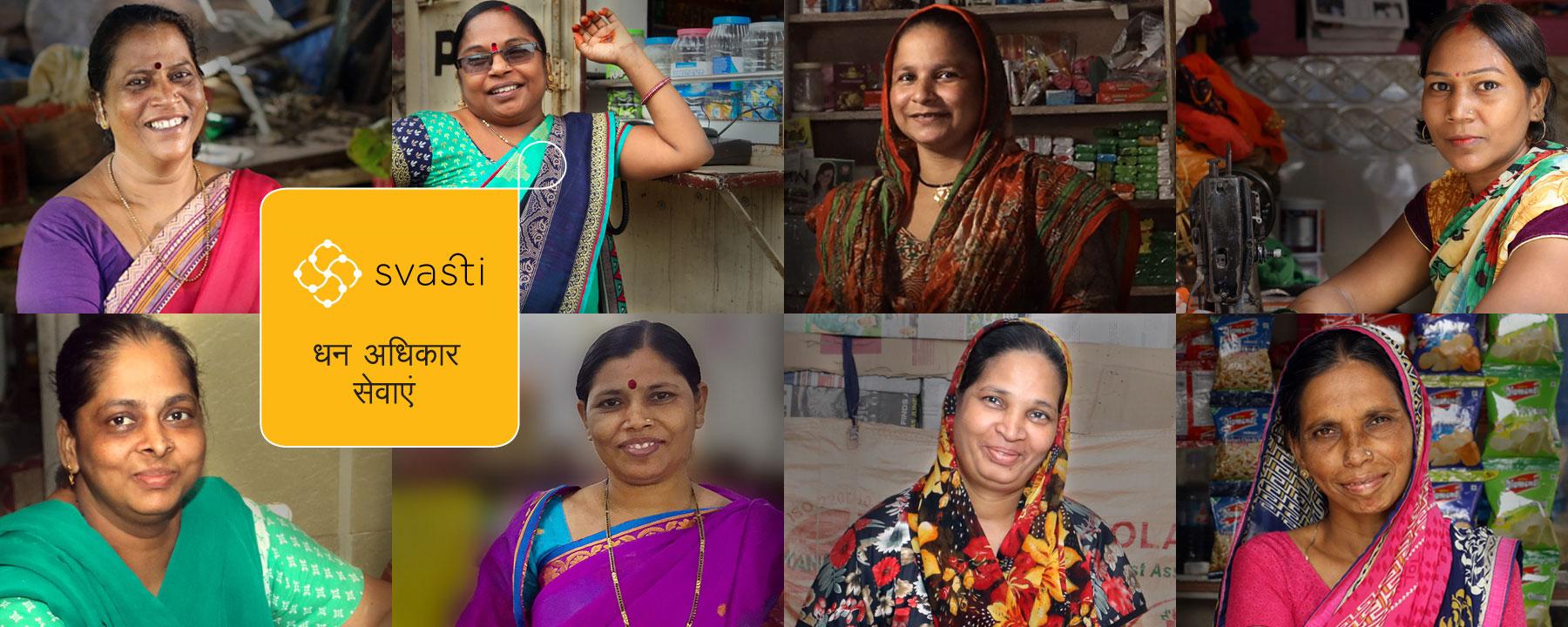 Svasti Microfinance | धन अधिकार सेवाएं